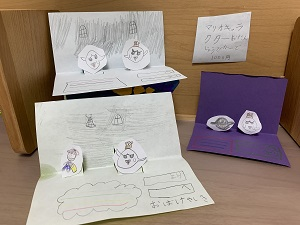 マリオとテレサのポップアップ誕生日カード-小1作品