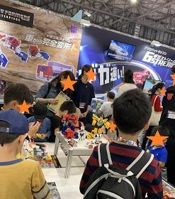 東京モーターショー2019 トミカコーナーに隣接したトランスフォーマーのブース おもちゃで遊べるコーナーあり