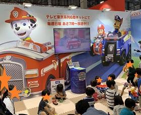東京モーターショー2019 トミカコーナーの一画にパウパトロールのブース プレイルームあります