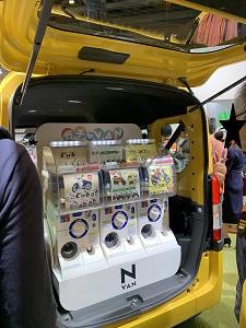 東京モーターショー2019 ホンダブースには、ガチャがつまった車あり。思わず回しました(笑)