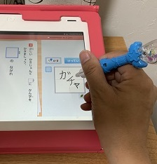 ガチャのプリンセススターカラーペンをチャレンジタッチで使用してみた