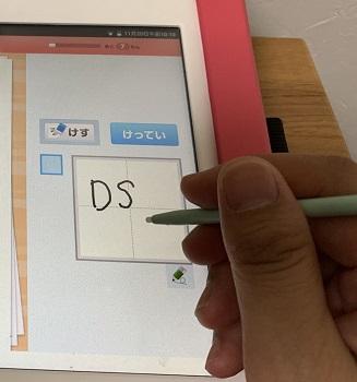DSのタッチペンをチャレンジタッチで代用