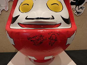 かこさとしの世界展(2020年八王子)だるまに、鈴木のりたけさんと、ヨシタケシンスケさんのサインを発見!