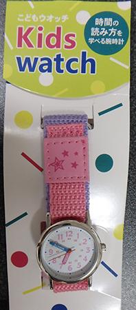 クレファー こどもウォッチ Kids watch(時間の読み方を学べる時計)(Bi-382)