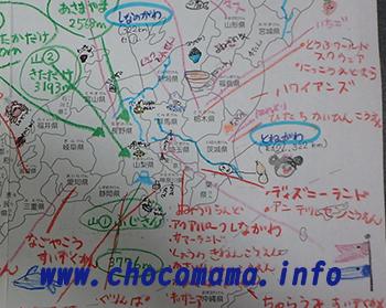 わが家のオリジナル地図(子ども達の興味、好きな物、行ったところや行きたいところを一枚にまとめました!)