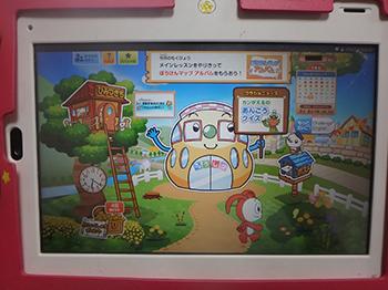 チャレンジタッチ1年生のホーム画面