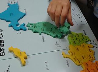 くもんの「日本地図パズル」は買ってよかった知育玩具、教材の一つ。子どもの頃によく遊んだのが、現在はさらに改良されている