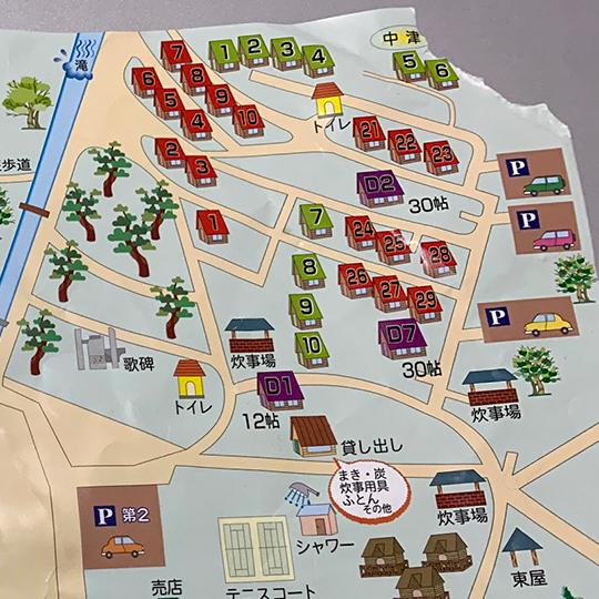 青根キャンプ場のバンガローに続く細い小道のマップ