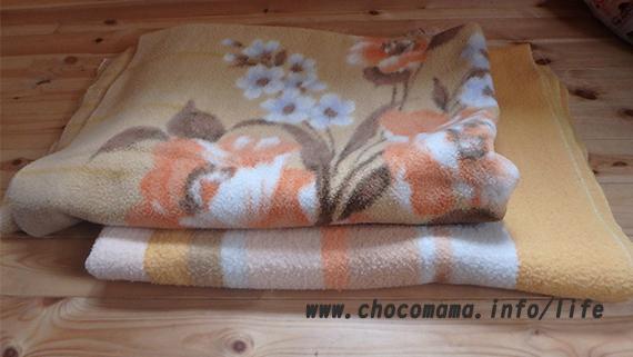 青根キャンプ場(緑の休暇村)でレンタルした毛布