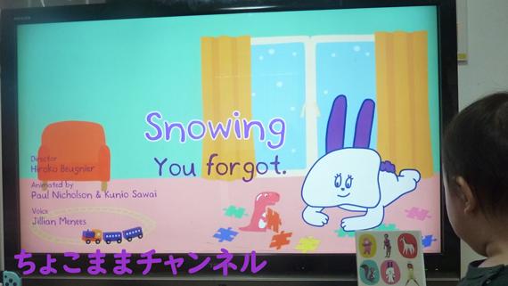 グーミーズ英語DVDのショートアニメ(ブログで口コミ)