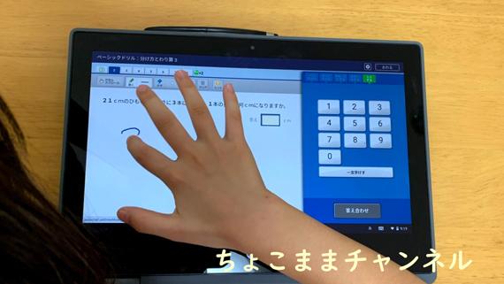 子どものChromebook(HP Chromebook x360 11 G3  EE)学校のタブレット(GIGAスクール構想)
