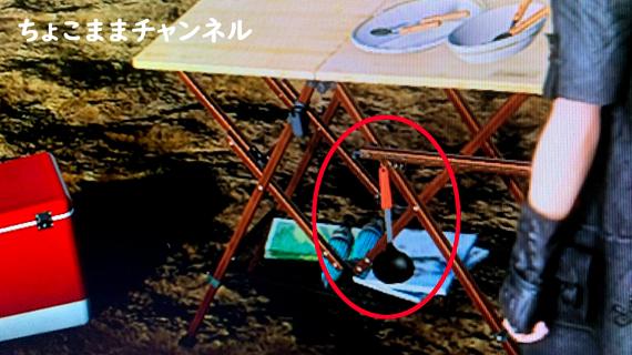 ファイナルファンタジー15(FF15)とコールマン(Coleman)のコラボキャンプ用品(調理道具/お玉(レードル)/クッキングツール)